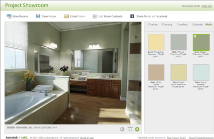 Showroom_homepage