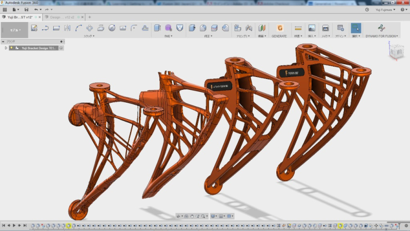 Autodesk's The Living Studio: Generative Design for Architectural Space Planning